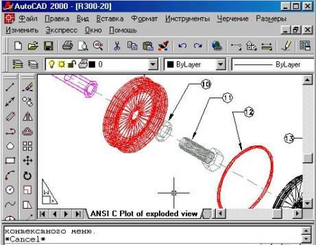 Как сделать на компьютере чертеж